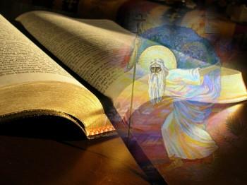 моисей-библия