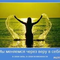 1323213636_motivator-29812