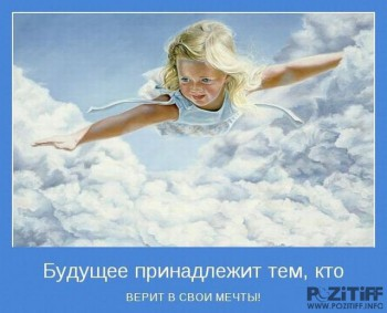 1321481132_motivatory_10
