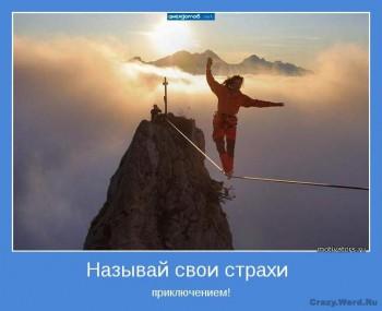 1323415750_motivator-29894