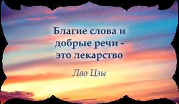 dlya-tsitat2-768x446